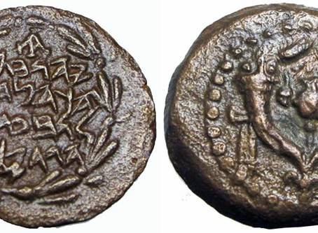 Hasmonean Opium Kings of Ancient Israel. The Poppy vs The Pomegranate, the origin of the Sadducees a