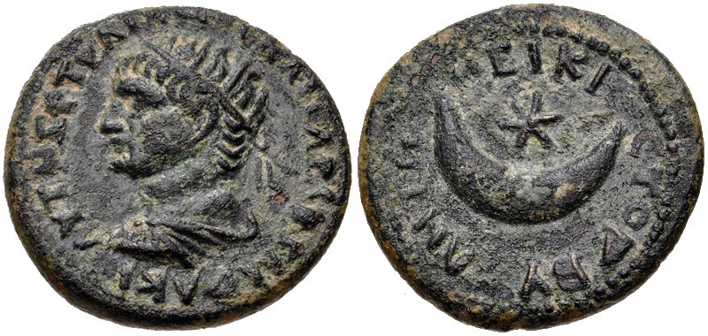 Trajan, Byzantium.jpg