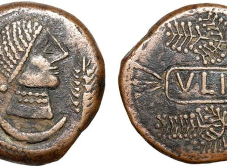 Female Head and Crescent Symbolism on Ancient Coins