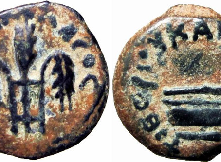 Pontius Pilate and the Numismatic Evidence of Opium in Israel, the Bird and the Bong