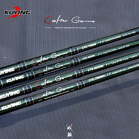KUYING-CULTER-GAME-2-37m-7-9-2-46m-8-2-2