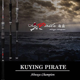 new_kuying_pirate_1507680730_f968d4ad.jp