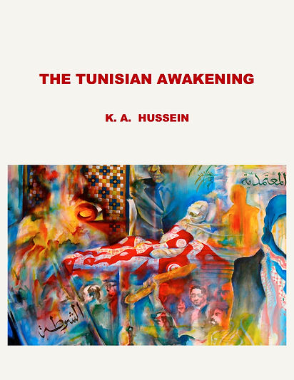 TUNISIAN COVER.jpg