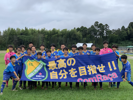 【U-15】千葉日報杯 第28回 高円宮杯 千葉県ユースU-15サッカー大会 決勝T 結果