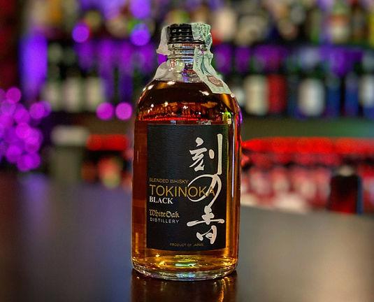 whisky giapponesi | giapponese | ottimi delicati whisky