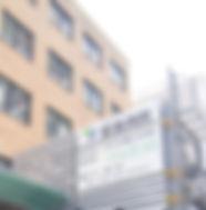 鮫島病院診療実績