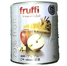 CSM Apple Fruit Filling