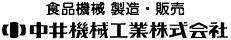 nakai logo.png