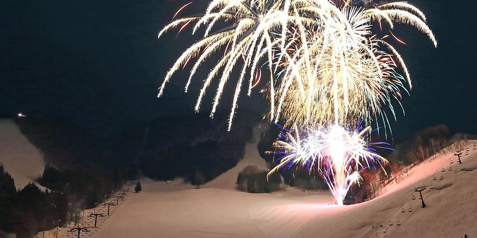 Winter Holy Light Festival