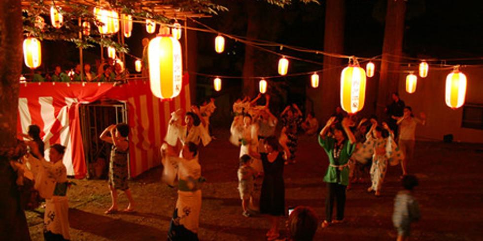 Bon-Odori Summer Dance Festival