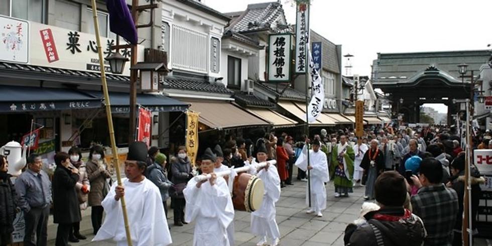 Zenkoji Temple Setsubun Festival Tour