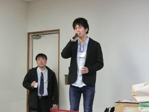 伊藤元太の思い出と報告