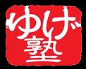 背景透明赤ロゴ.png