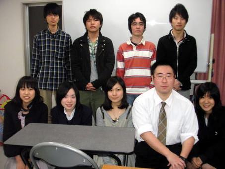早稲田大学社会科学部 郡司直樹(ぐんじ なおき)