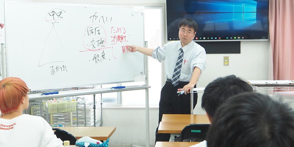 4/16(木)~4/30(木)までの有料授業配信