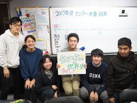 09期生2017センター満点02.jpg