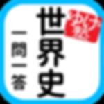 ゆげ塾アプリicon ラフCb完成 20181015.png