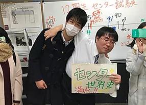 東京大文科3類 イ グスティ ハギワラ(仮名)