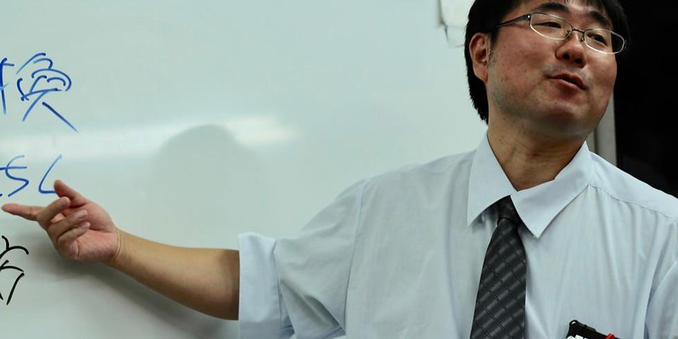 ゆげ塾の対面授業@池袋 毎週土曜17時~(9月分)(内部生限定)