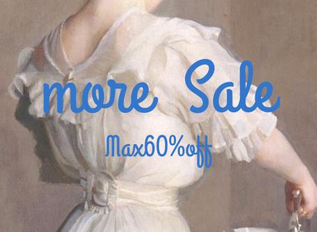 Stella more Sale start!!