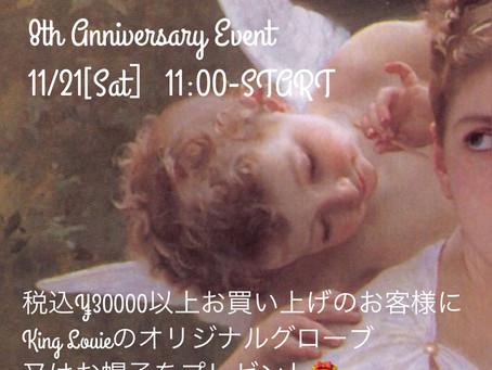 8th Anniversary Event開催のお知らせ