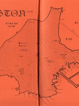 Map on inner cover of Korean edition of Book One of the Age of Unreason