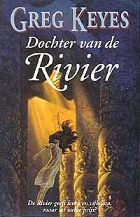 Dutch Artwork for the Waterborn