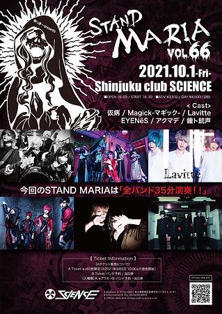 10月1日(金)新宿club SCIENCE.jpg