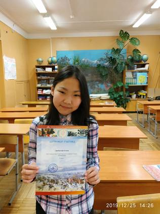 Алина Замбалова с дипломом.jpg