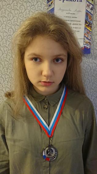 Алиса с медадью.jpg