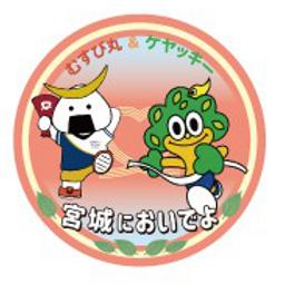 むすび丸×ケヤッキー【どこまでも走る!】