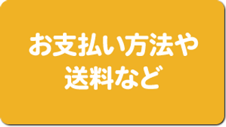 wix用ケヤッキートップ画像④.png