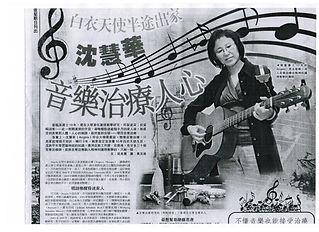 大公報Article (P.1) 20Nov11 copy.jpg