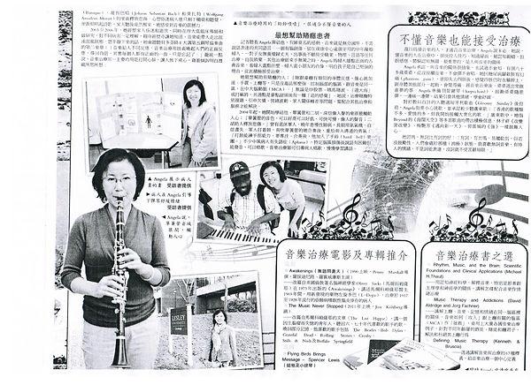 大公報Article (P.2) 20Nov11 copy.jpg