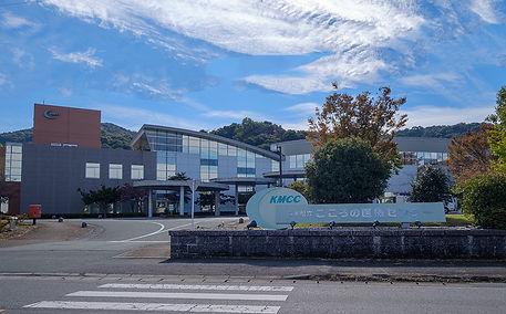 病院入口の写真
