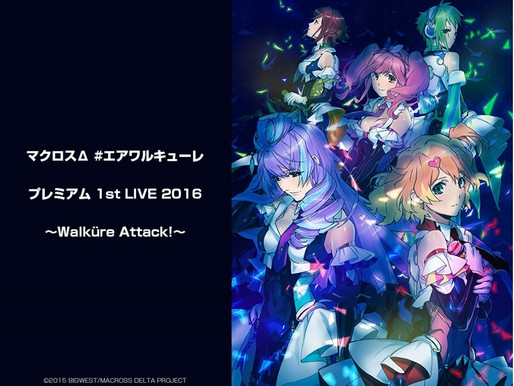 Macross Delta's Walküre distributes full version of their 2016 live concert to 18 countires