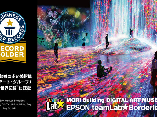 TeamLab's Borderless wins Guiness World Record for most visited art museum