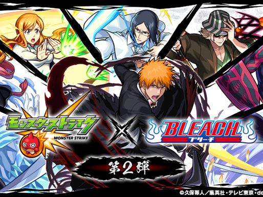 Mobile game 'Monster Strike' announces a second collaboration with television anime 'BLEACH'