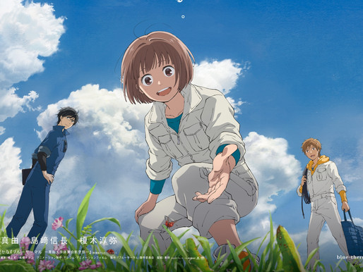 Kana Ozawa's 'Blue Thermal' gets an animated film adaptation set to release March 2022