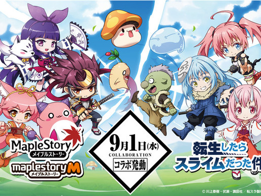'Maple Story' video game collaborates with 'That Time I Got Reincarnated as a Slime' anime series