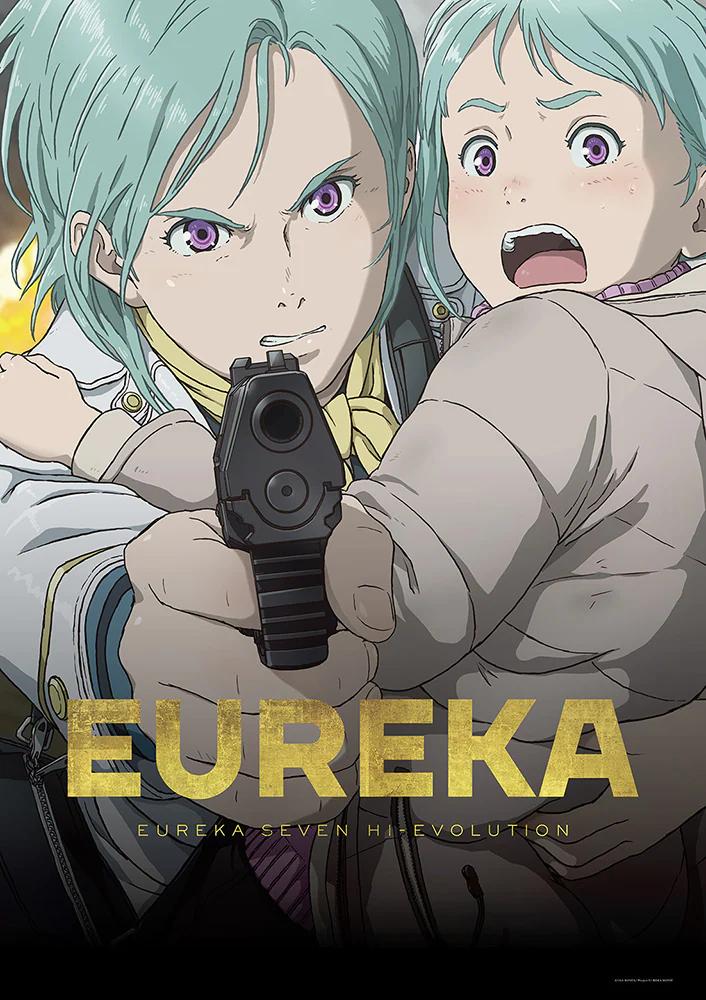 Eureka Seven Film Key Visual