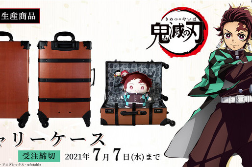 'Demon Slayer' luggage identical to Tanjiro's wooden case now available for pre-order