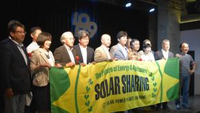 【ニュース】ソーラーシェアリング推進連盟、1周年記念シンポジウム開催