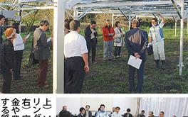 農地もエネも再生可能で   小田原   タウンニュース