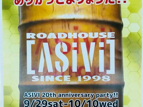 ASIVI 20th Anniversary party!!!