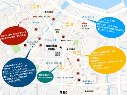 【施設周辺情報】Map
