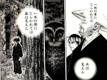 筋肉IT男子!(/・ω・)/