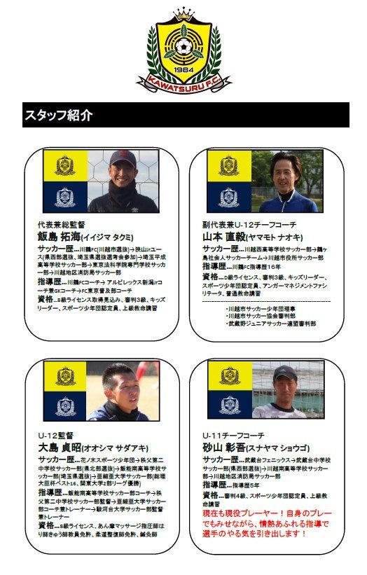 スタッフ紹介【HP用】1.jpg