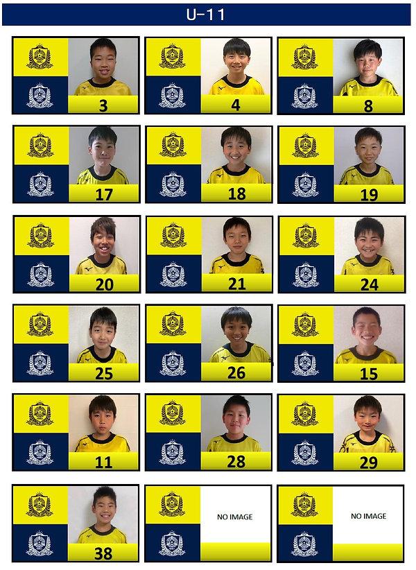 U11選手紹介【HP用】20200910.jpg