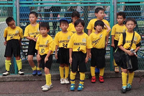 FC KILONGA CUP